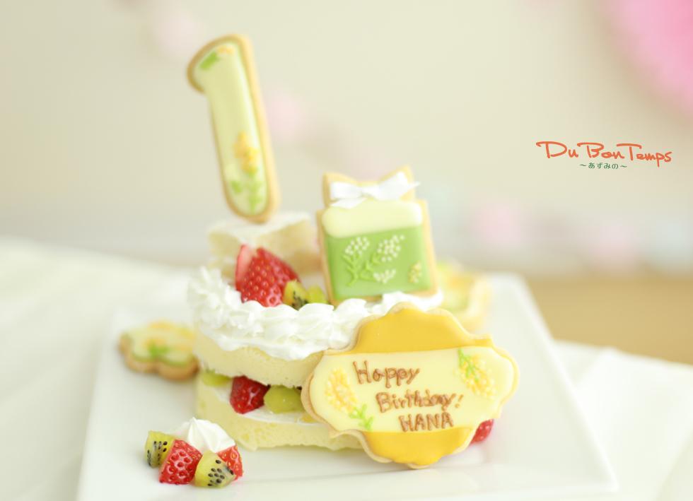 お誕生日おめでとう!可愛いバースデーフォト!