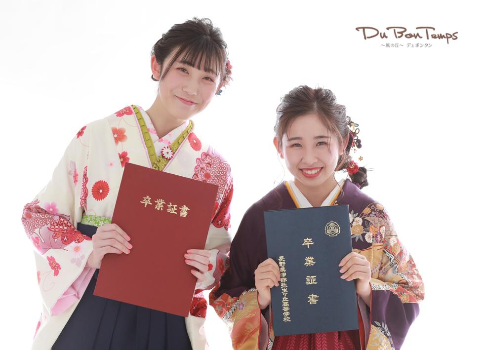 ニコニコかわいいハーフバースデー!友達と思い出キラキラ卒業袴!