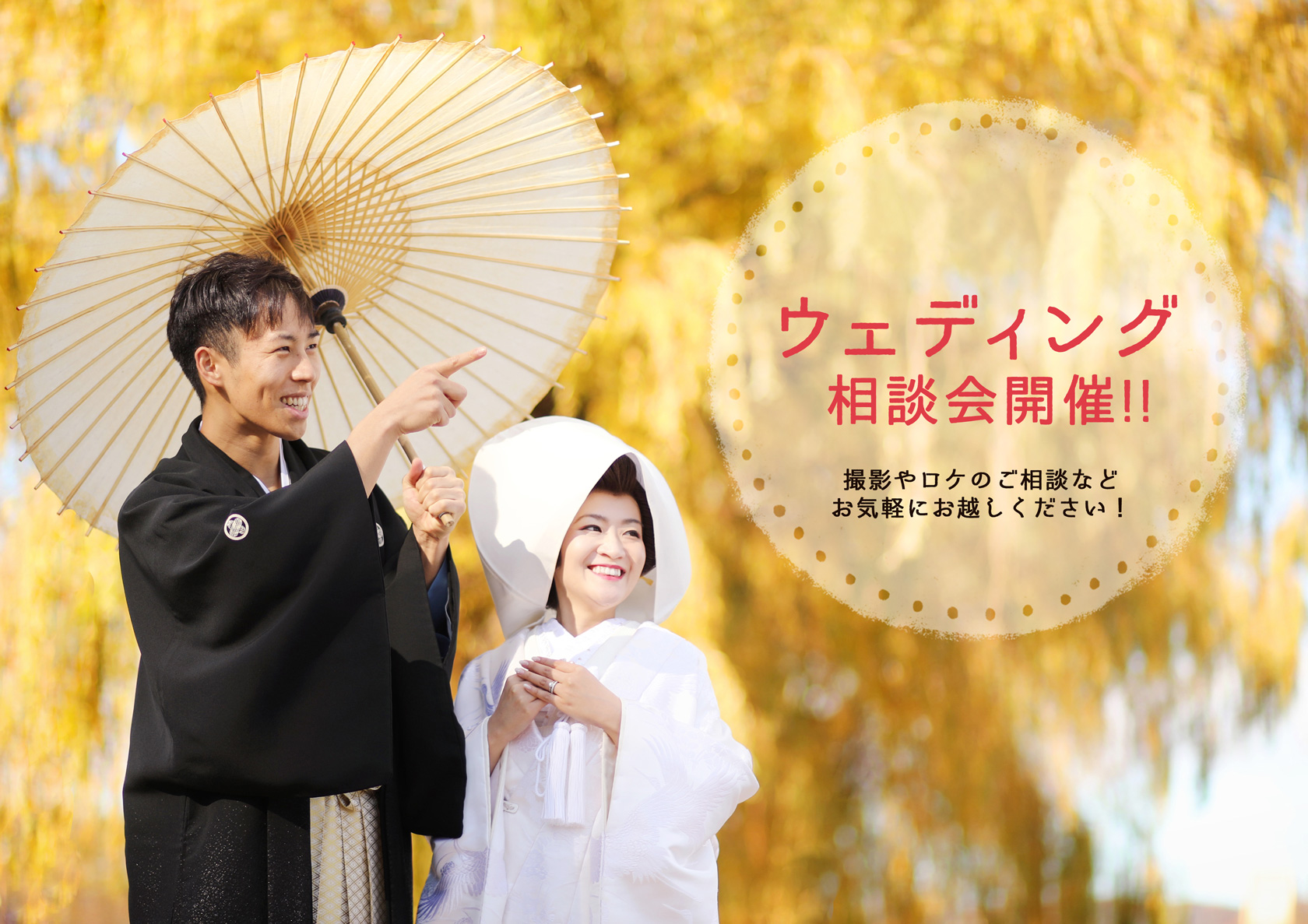 デュボンタン ウェディング相談会 松本店・風の丘(伊那店) にて開催!